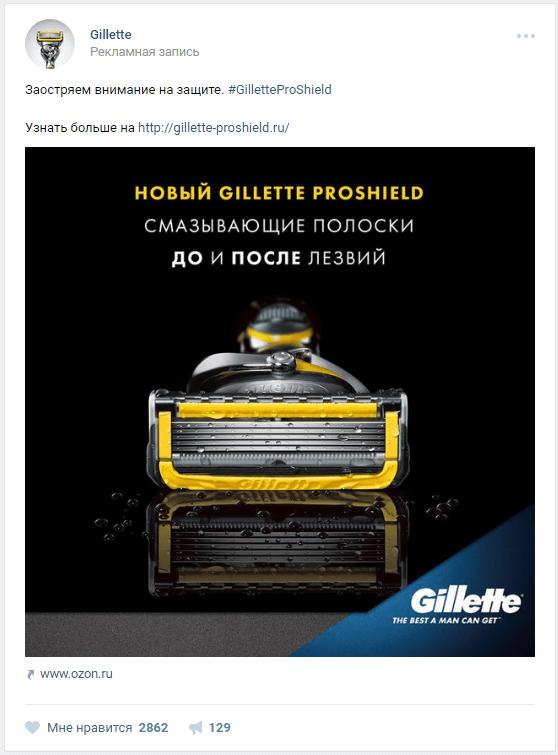 Рекламные записи - Вконтакте